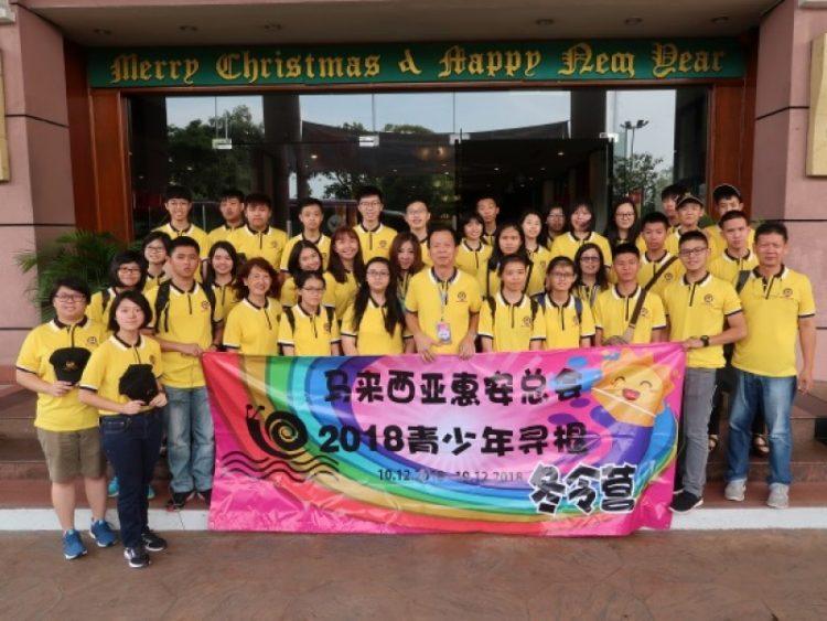 33位青少年赴家乡惠安参与活动,也取得丰硕的成果,可说受益匪浅。(图:星洲日报)
